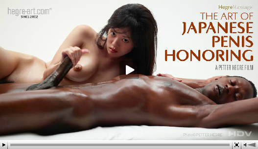 massage Japanese dick